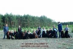 DSCF9564_NAPIS